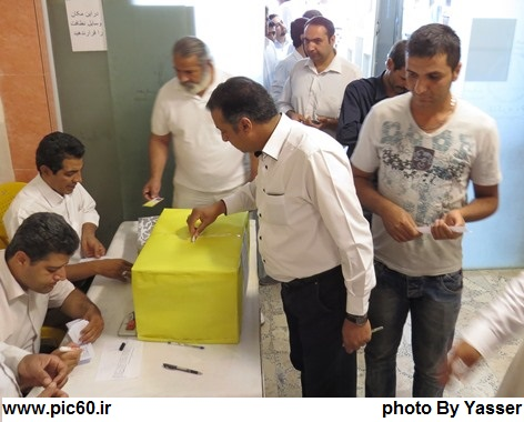 انتخابات مرزبانی دوره نهم شعبه سلمان فارسی اصفهان