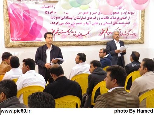 آزمون جهان بینی نمایندگی اصفهان