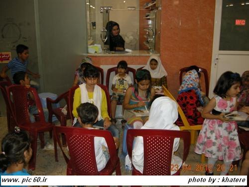 مراسم افطاری - همسفران کوچک نمایندگی اصفهان