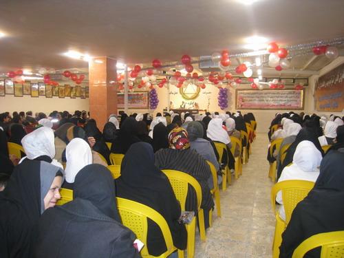 جشن همسفر - نمایندگی اصفهان
