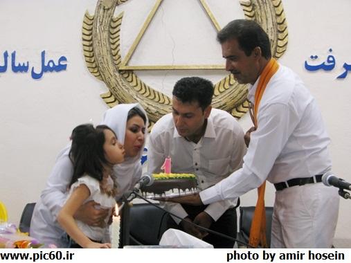 جشن اولین سال رهایی علی - نمایندگی اصفهان