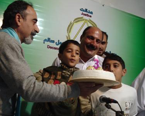جشن سومین سال رهایی عباس - نمایندگی اصفهان