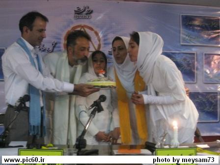 جشن پنجمین سال رهایی کامران - ایجنت نمایندگی شهرکر