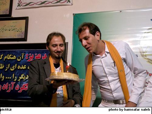 جشن پنجمین سال رهایی مجید اعتباریان - نمایندگی اصف