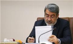 12 هزار معتاد متجاهر در تهران . . .