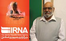 Mr. Hossein Dezhakam in an interview with IRNA: Humor has an attractive and magnificent language