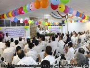 Money-Donation Ceremony in Boushehr Branch of Congress60