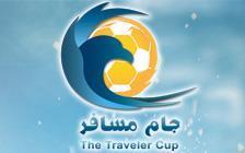 اطلاعیه برگزاری جام مسافر + کروکی محل برگزاری