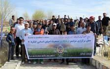 Tree-Planting in Shahrekord Branch