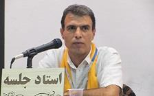 کیسه پر از بذر؛ وادی دهم به قلم کمک راهنما آقای محدرضا شمس