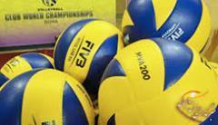 برنامه مسابقات والیبال جام سردار هفته پنجم