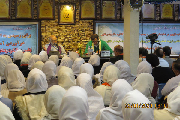 Image result for عکس از جلسات مسافران خانم آقای مهندس حسین دژاکام