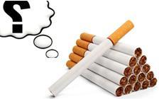 پاسخ به سوالات مسافران سیگار ( ویلیام وایت )